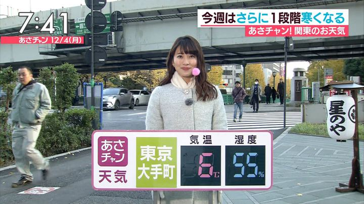 2017年12月04日山本里菜の画像23枚目