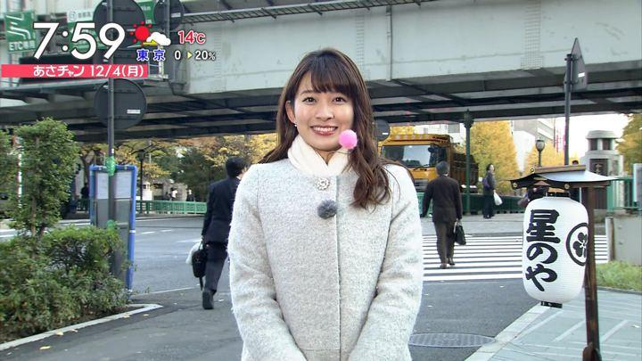2017年12月04日山本里菜の画像29枚目