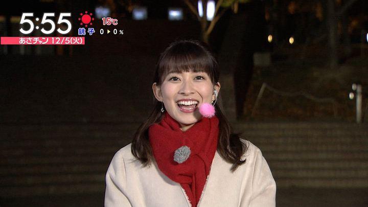 2017年12月05日山本里菜の画像06枚目