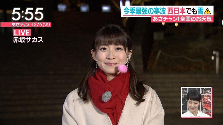 2017年12月05日山本里菜の画像08枚目