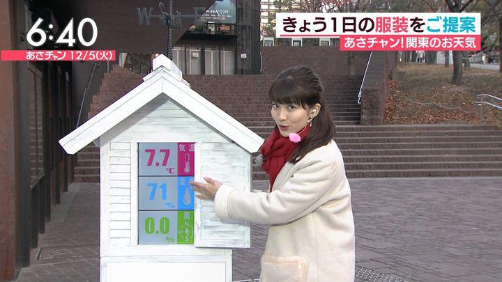 2017年12月05日山本里菜の画像16枚目
