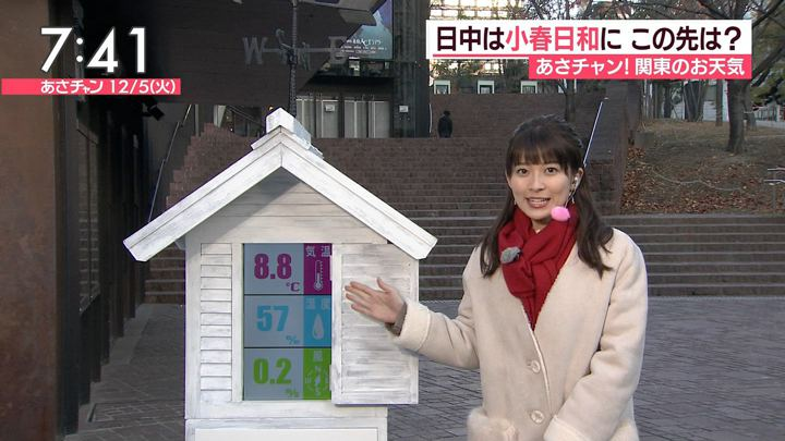 2017年12月05日山本里菜の画像20枚目