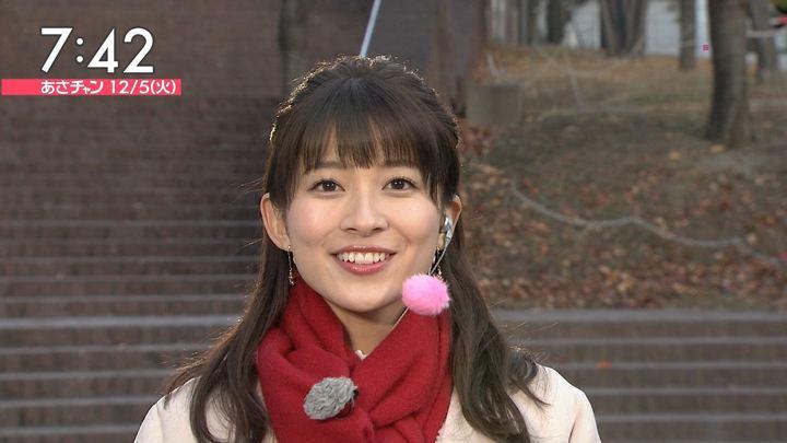 2017年12月05日山本里菜の画像23枚目