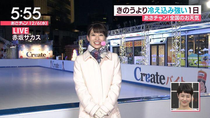 2017年12月06日山本里菜の画像04枚目
