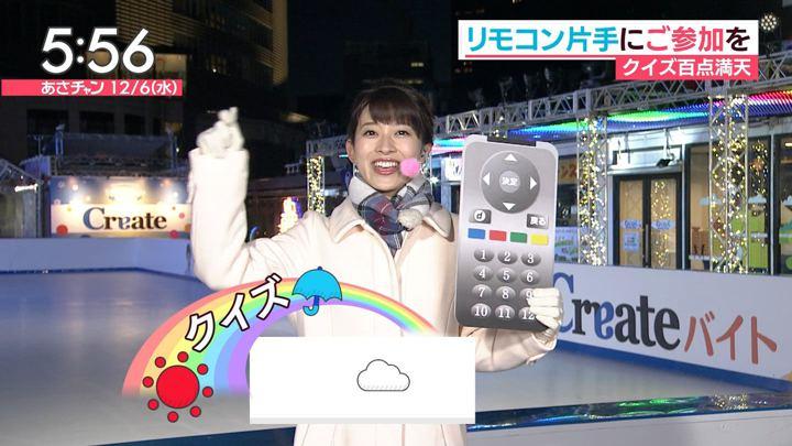 2017年12月06日山本里菜の画像09枚目