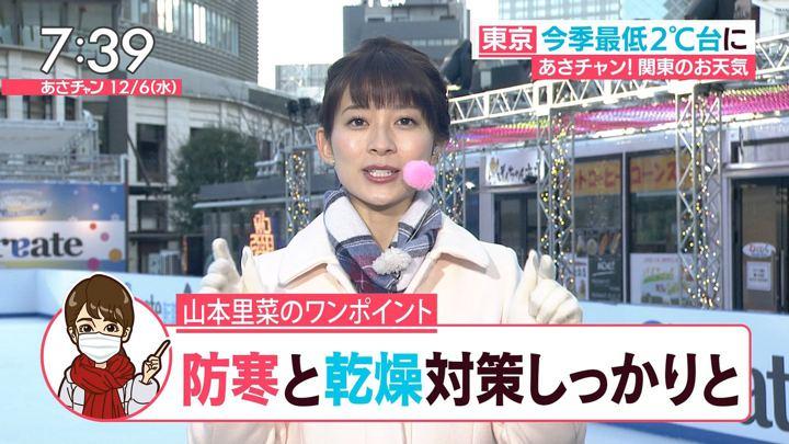 2017年12月06日山本里菜の画像19枚目