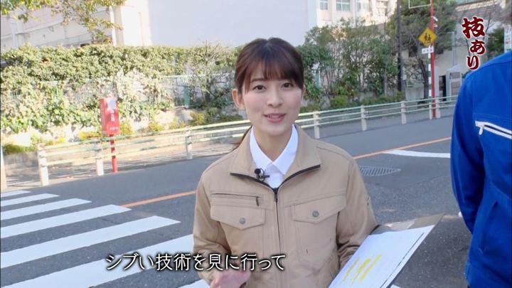 2017年12月06日山本里菜の画像24枚目