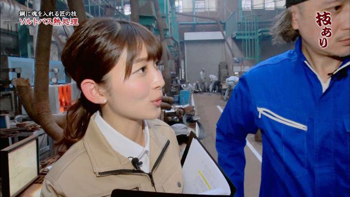 2017年12月06日山本里菜の画像30枚目