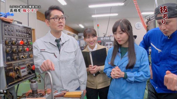 2017年12月06日山本里菜の画像37枚目