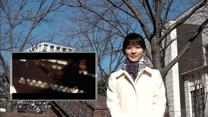 2017年12月11日山本里菜の画像32枚目
