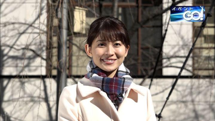 2017年12月11日山本里菜の画像36枚目