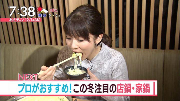 2017年12月14日山本里菜の画像01枚目