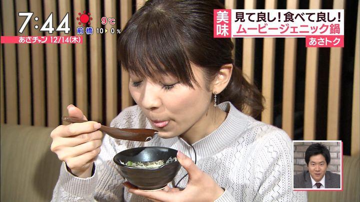 2017年12月14日山本里菜の画像10枚目