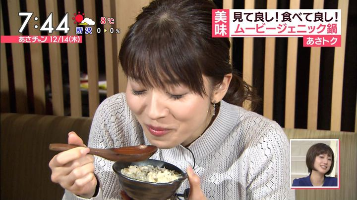 2017年12月14日山本里菜の画像16枚目