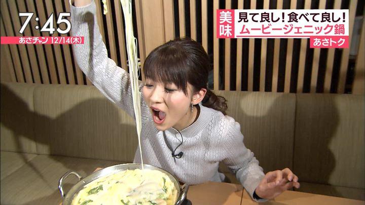 2017年12月14日山本里菜の画像18枚目