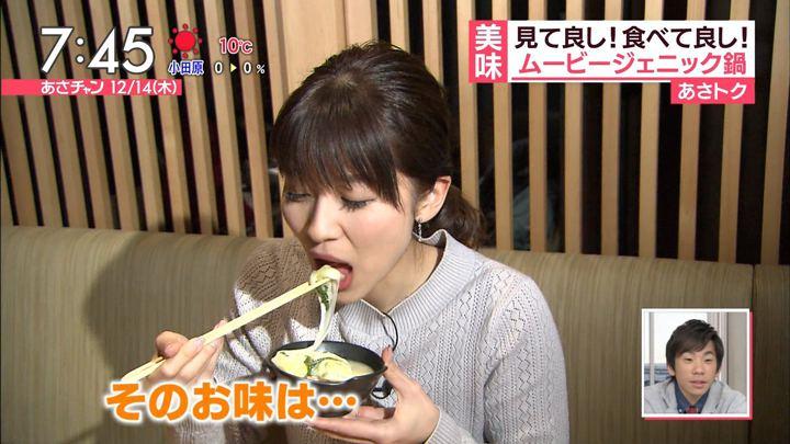 2017年12月14日山本里菜の画像20枚目