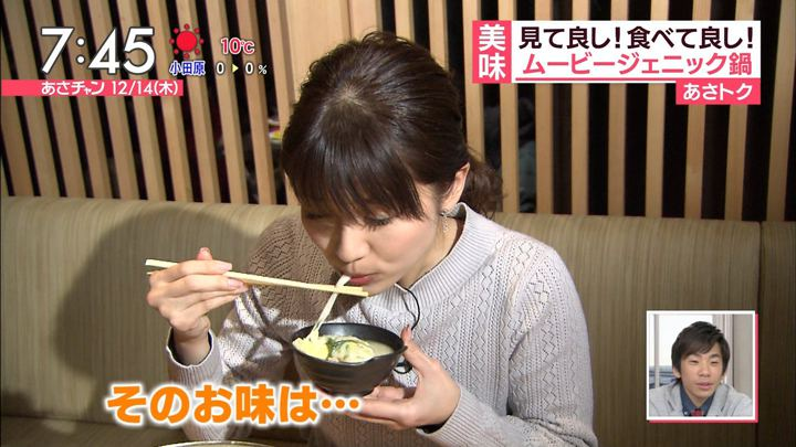 2017年12月14日山本里菜の画像22枚目