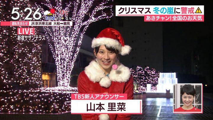2017年12月25日山本里菜の画像01枚目