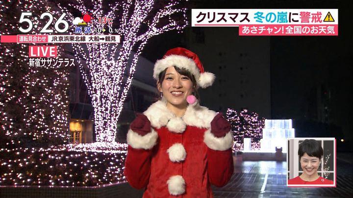2017年12月25日山本里菜の画像03枚目