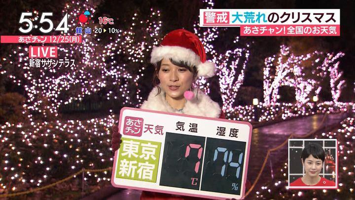 2017年12月25日山本里菜の画像07枚目