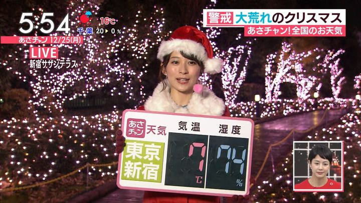2017年12月25日山本里菜の画像08枚目