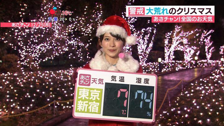 2017年12月25日山本里菜の画像09枚目