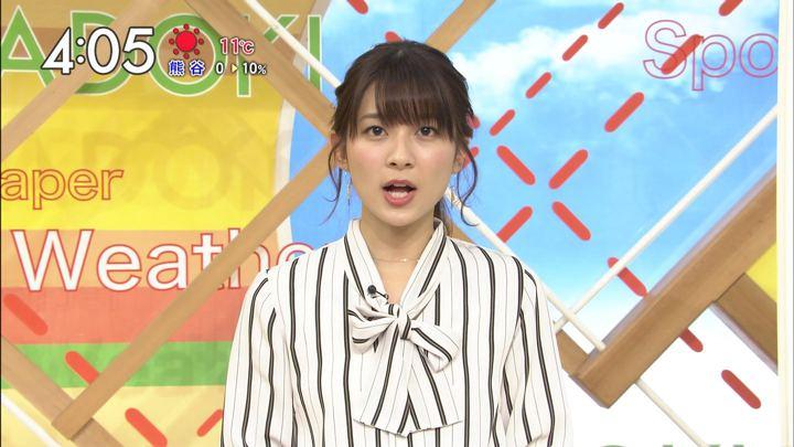 2017年12月29日山本里菜の画像04枚目