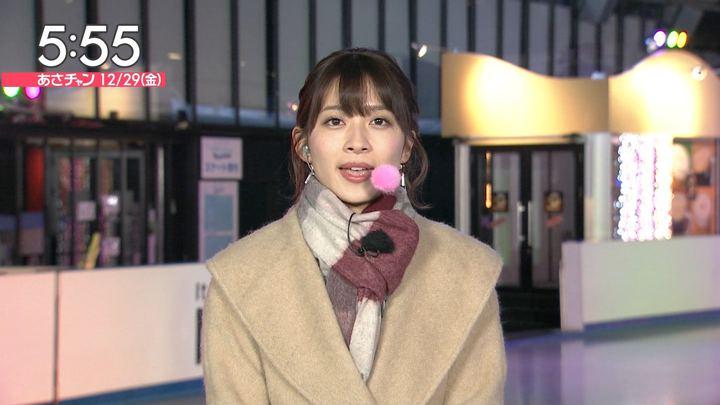 2017年12月29日山本里菜の画像13枚目