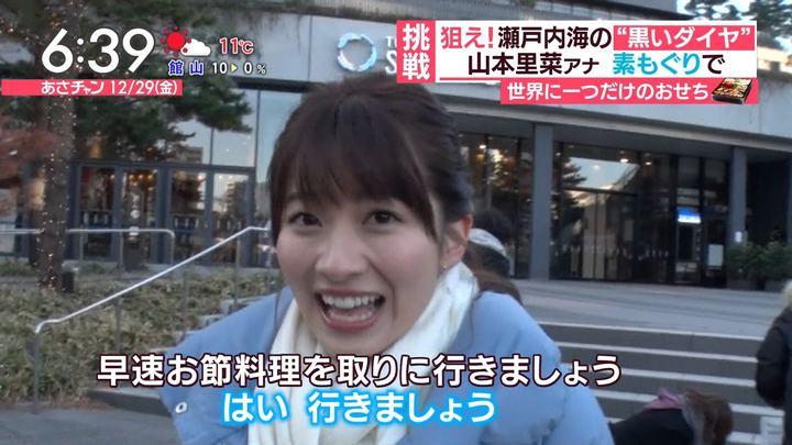 2017年12月29日山本里菜の画像29枚目