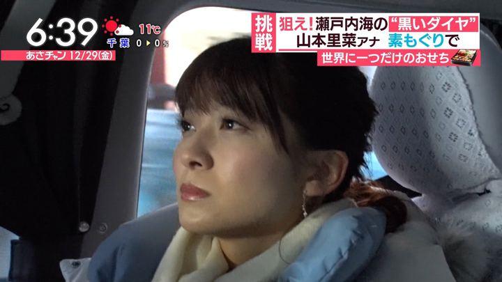 2017年12月29日山本里菜の画像31枚目