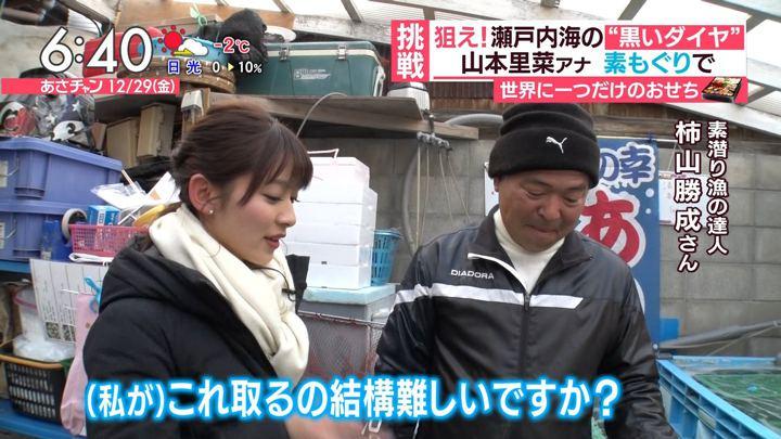 2017年12月29日山本里菜の画像33枚目