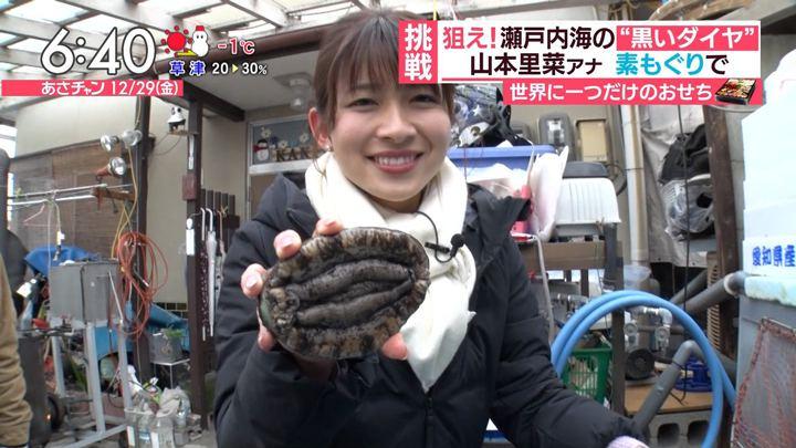 2017年12月29日山本里菜の画像37枚目