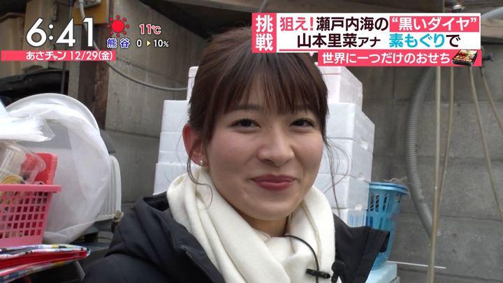 2017年12月29日山本里菜の画像39枚目