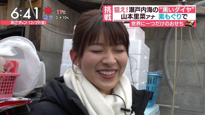 2017年12月29日山本里菜の画像40枚目