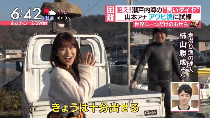2017年12月29日山本里菜の画像47枚目
