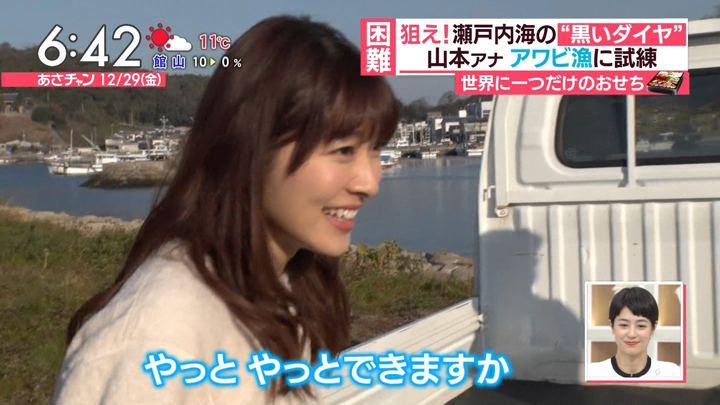 2017年12月29日山本里菜の画像48枚目