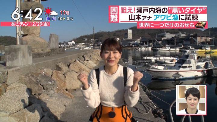 2017年12月29日山本里菜の画像50枚目
