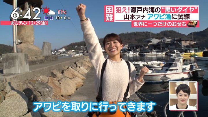 2017年12月29日山本里菜の画像51枚目