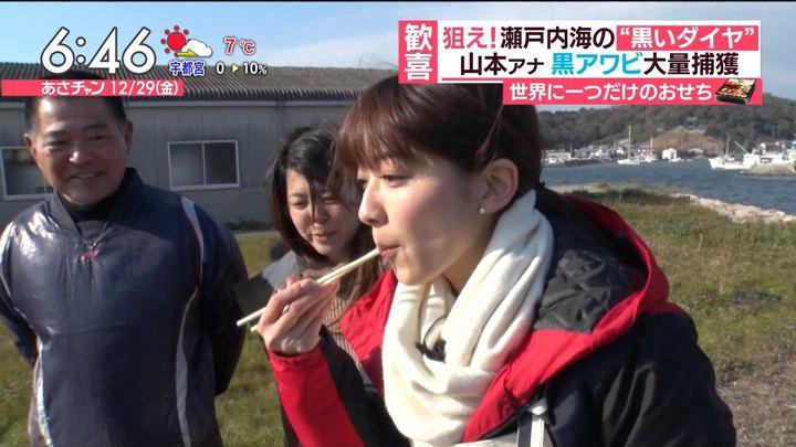 2017年12月29日山本里菜の画像61枚目
