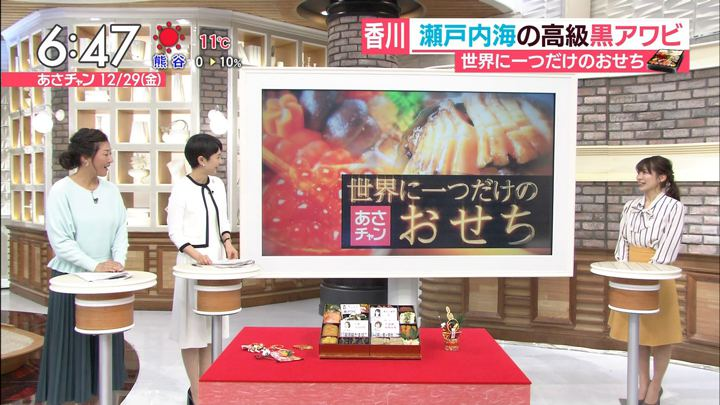 2017年12月29日山本里菜の画像67枚目