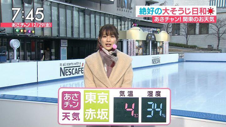 2017年12月29日山本里菜の画像70枚目
