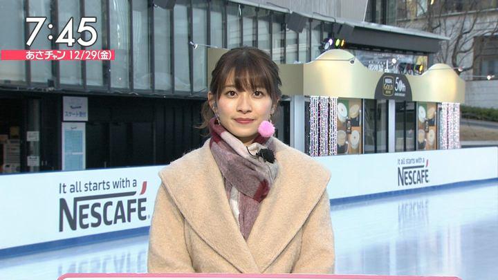 2017年12月29日山本里菜の画像71枚目