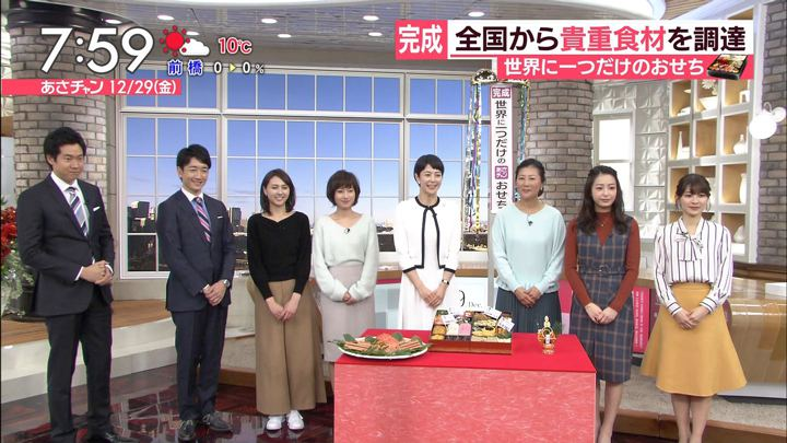 2017年12月29日山本里菜の画像75枚目