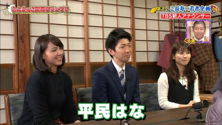 2017年12月29日山本里菜の画像80枚目