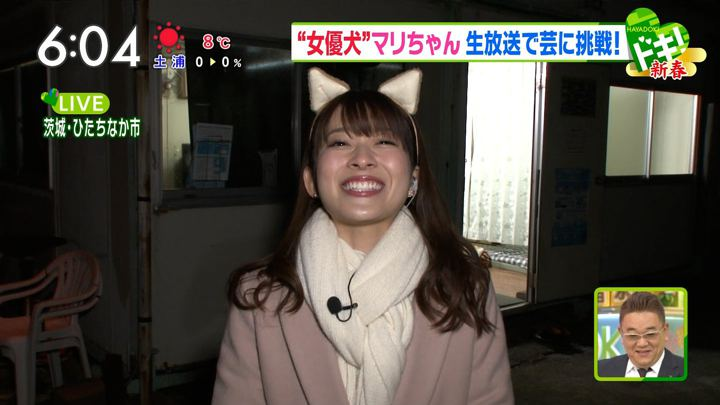 2018年01月03日山本里菜の画像05枚目