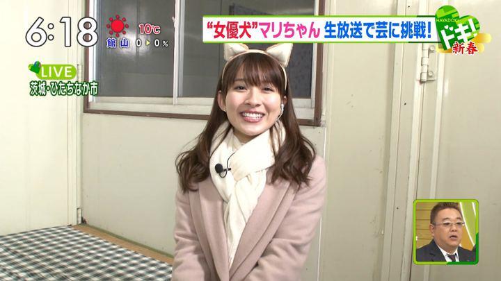 2018年01月03日山本里菜の画像17枚目