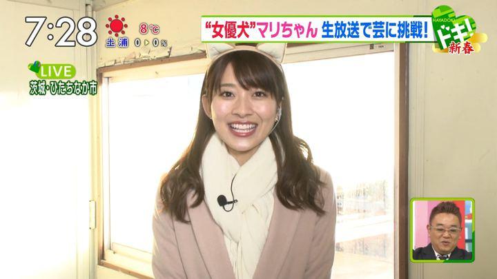 2018年01月03日山本里菜の画像21枚目