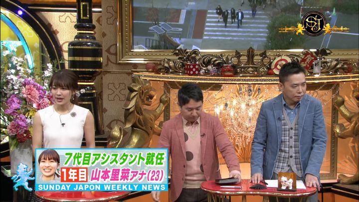 2018年01月07日山本里菜の画像21枚目