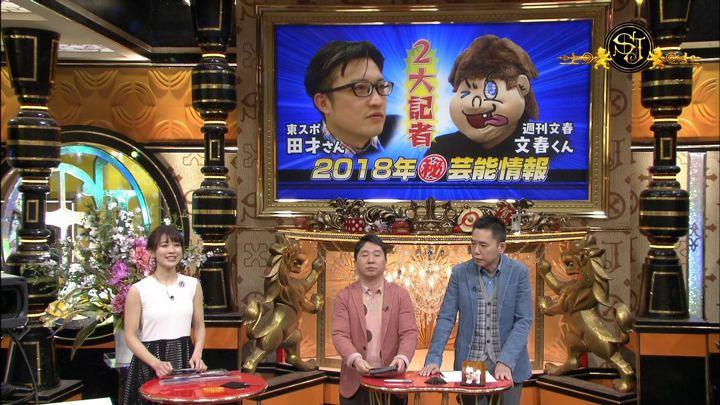 2018年01月07日山本里菜の画像23枚目