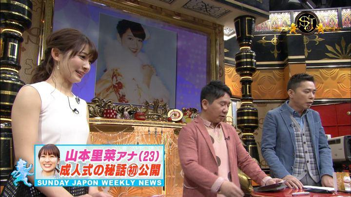 2018年01月07日山本里菜の画像31枚目